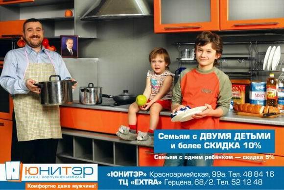 Реклама, промывающая детям мозги