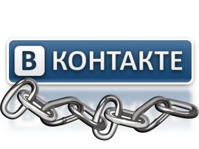 Насколько сегодня актуально продвижение и раскрутка вКонтакте?