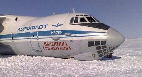 Авиакатастрофы и пожар в самолете